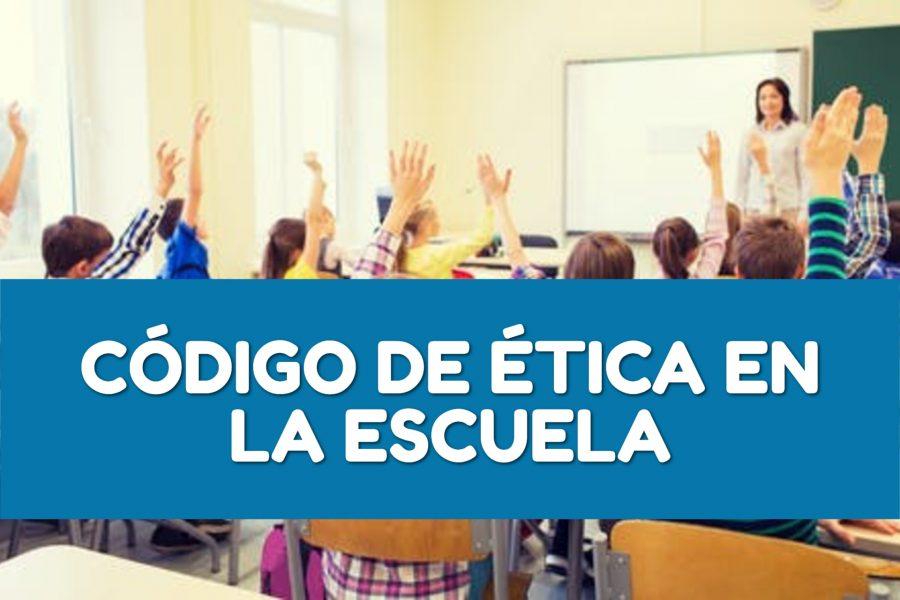 Código de ética de una Escuela